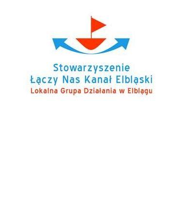 Ilustracja do informacji: konkursowe NOWE FIO – WARMIA MAZURY LOKALNIE 5.